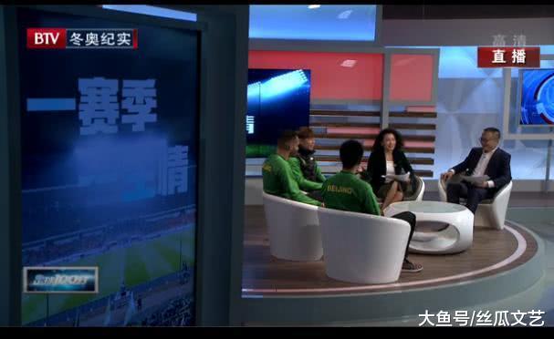 【国安】徐云龙坦言: 中赫进来后, 国安才职业了