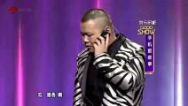 岳云鹏录节目时接媳妇电话,气的师傅郭德纲要揍他!