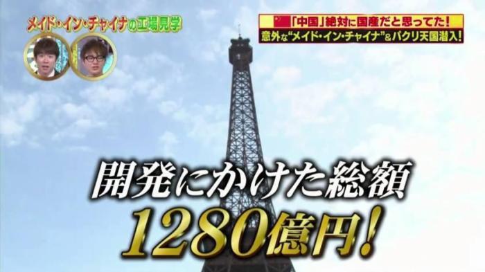 日本电视台跑到中国调查, 全程傻眼: 真是一个不可思议的强大国家(图5)