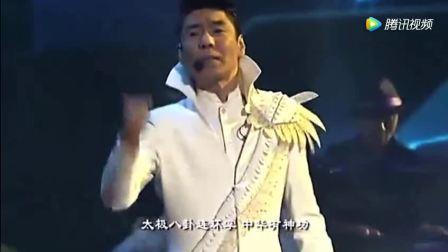 这才是真正的中国风歌曲, 屠洪刚一首《中国功夫》刚柔并进, 荡气回肠