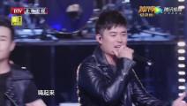 陈赫一直想唱不敢唱的一首歌,当他一开口后全场评委嘉宾,全体起立为他欢呼鼓掌