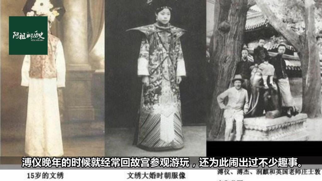 溥仪晚年回故宫游玩,坐龙椅时拒绝拍照,问起原因只说了七个字