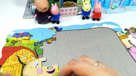小猪佩奇拼图游戏 猪爷爷开火车 15