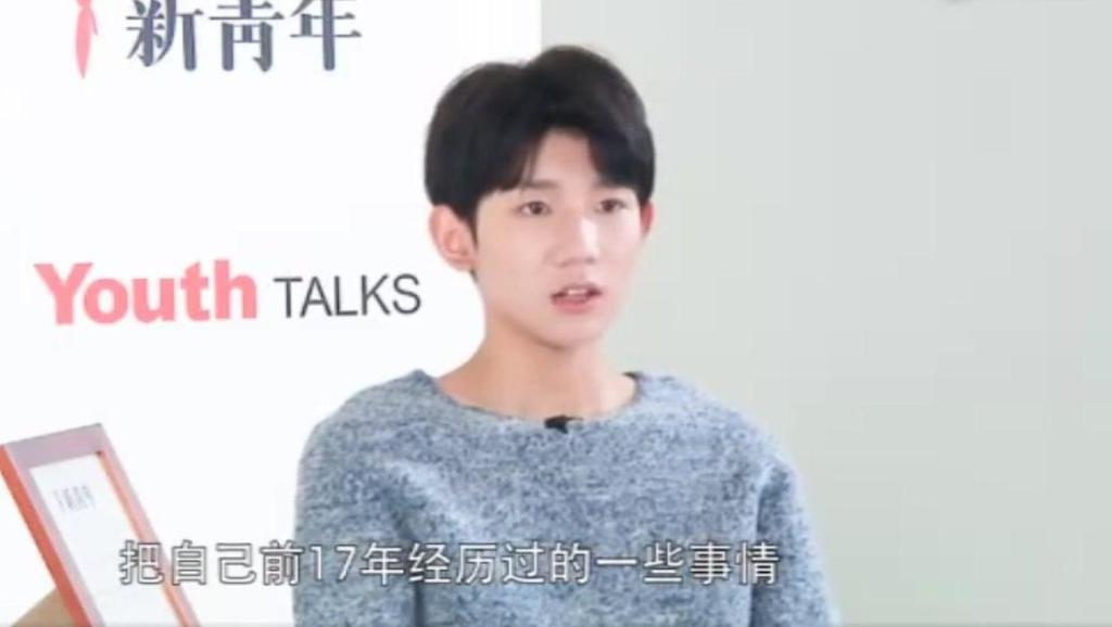 王源讲述成名和质疑、热爱和公益的成长故事,成长是遗憾也是惊喜