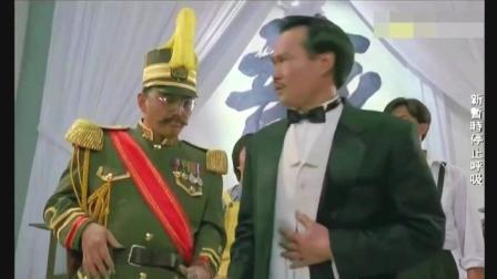 高清新僵尸先生: 林正英三师徒,贪吃吃坏肚子,秋生居然拿个古董用