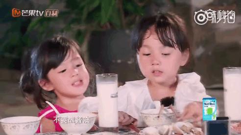 爸爸去哪儿5 当台湾小奶音小泡芙 遇上东北大碴子味 小山竹 : 别把衣服整埋汰了!