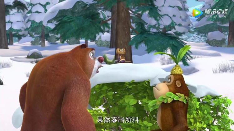 熊出没: 雪怪真的来了吓得小动物魂飞破散