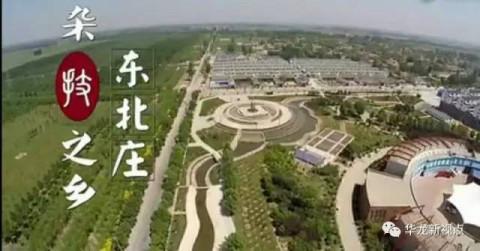 濮阳要有野生动物园了!