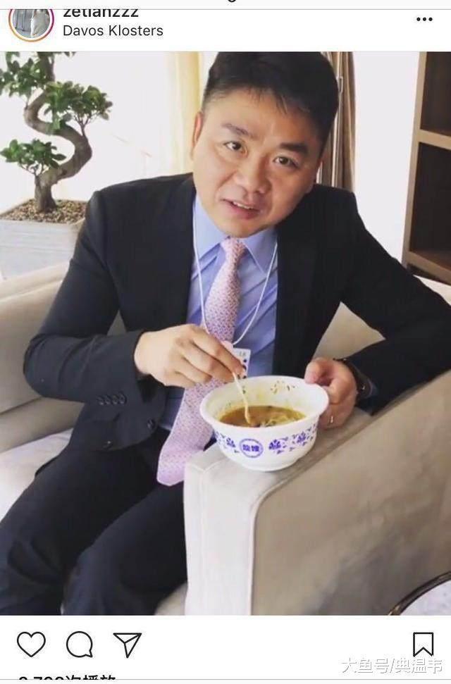 大佬们也需要吃饭喝水,马云吃着九道菜一汤的豪华外卖,只吃了一盘煎饺,要说商业界的大佬给我们的形象(图5)