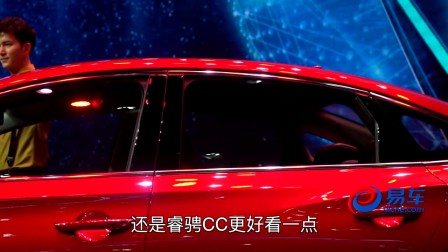 2017广州车展重头新车之长安逸动: 外观内饰焕然一新
