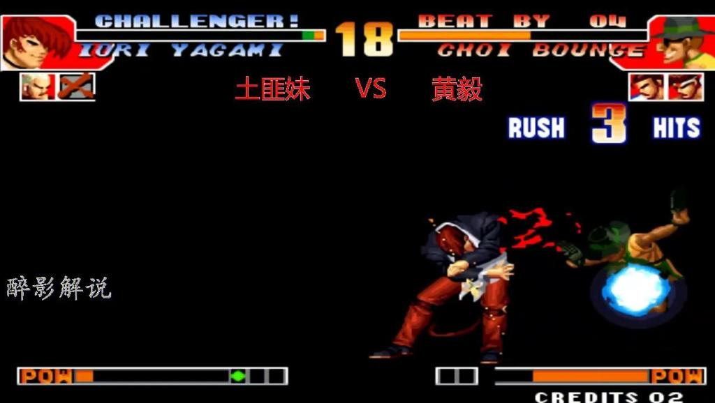 拳皇97: 世界冠军黄毅出手,用猴子表演一套15连征服八神