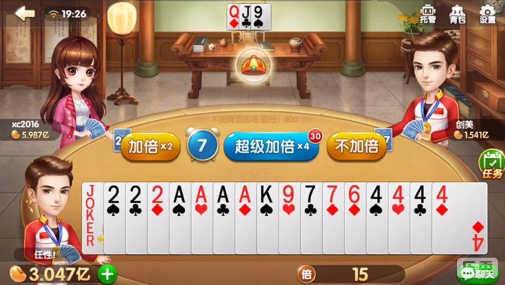 这牌也只有赌神能打赢吧 反正我是赢不了|斗地主手游