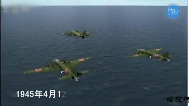 樱花特攻机,日本的载人导弹