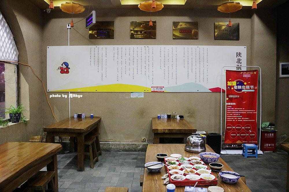 30平小吃店铺装修风格