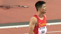 再创记录!亚洲唯一,苏炳添再次上演中国速度