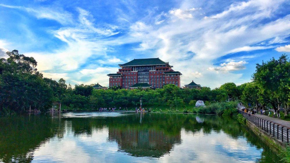 广州再发力, 华南农业大学携手广东工业大学冲击一流学科高校