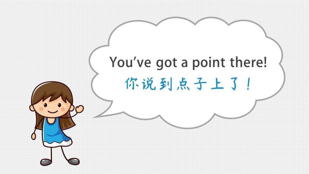 5分钟实用英语口语讲解,地道美式英语练出来!