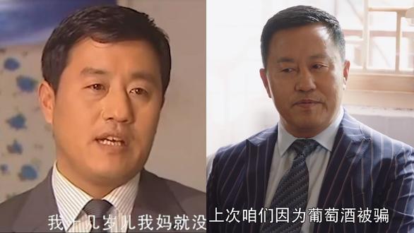 赵本山满头白发, 范伟却几乎没变……《刘老根》演员们都怎么样了
