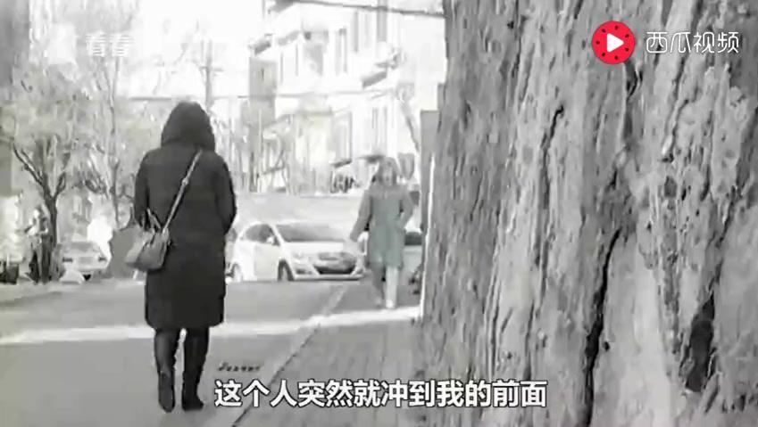 女子遭抢劫没带现金 劫匪掏出手机要求微信转账