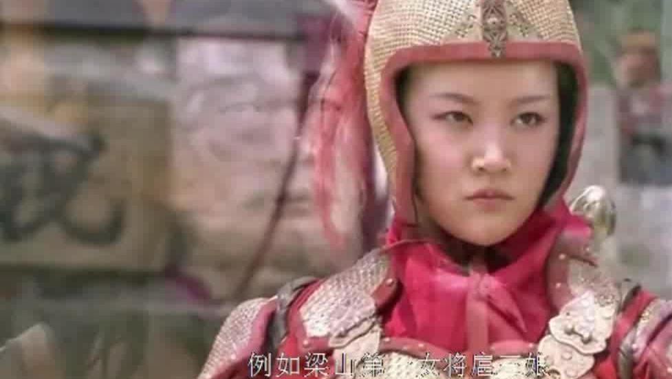 水浒传里最悲催的女人: 全家被杀,老公还丑