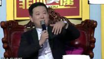 女孩上大学1年花50万,引2位总裁对骂,涂磊直言凤凰男现场发飙!