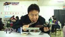 韩国综艺里的中国美食之吉安篇