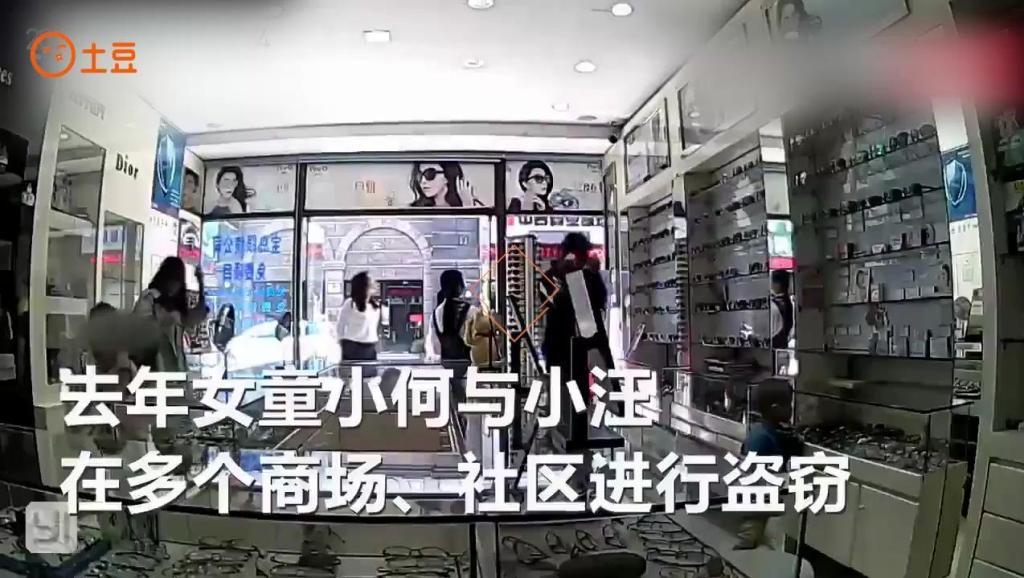 5岁孩子盗窃上海多个商场 竟是父母5万一年租给犯罪团伙