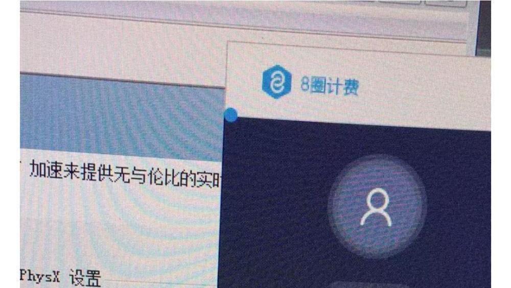 网友: 1080Ti网吧两元一小时, 真良心! 大神: 可能是在洗钱