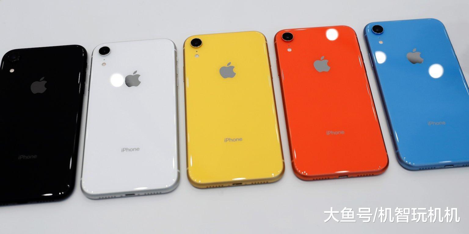 还买华为? iPhoneXR即将跌至三千档, 成为最香苹果手机!