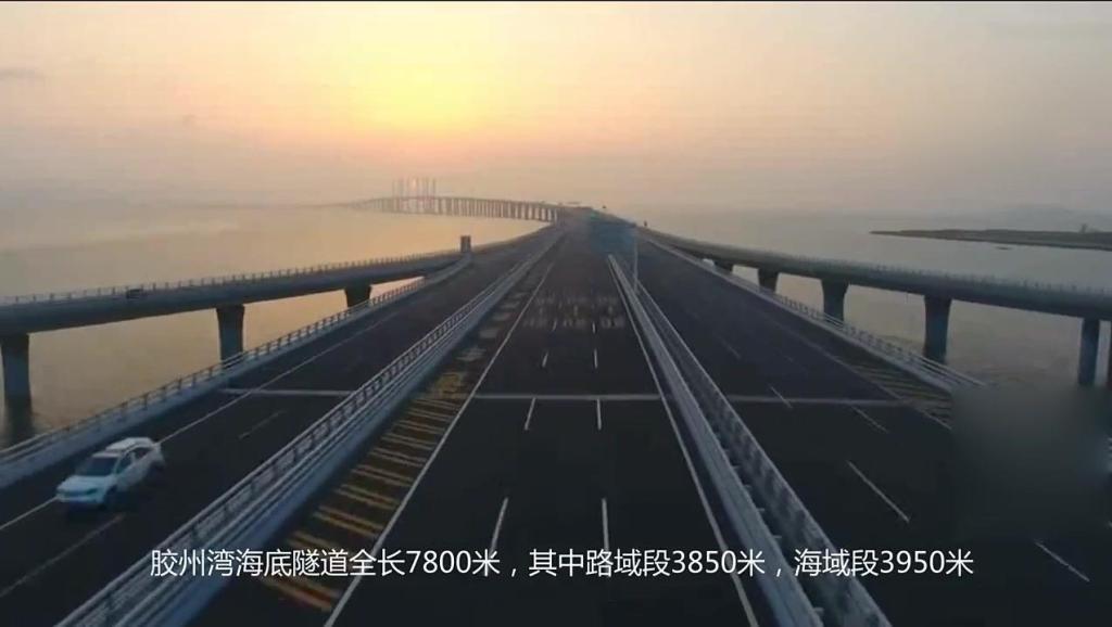 中国最长的海底隧道,全长7800米,每年无数人慕名而来