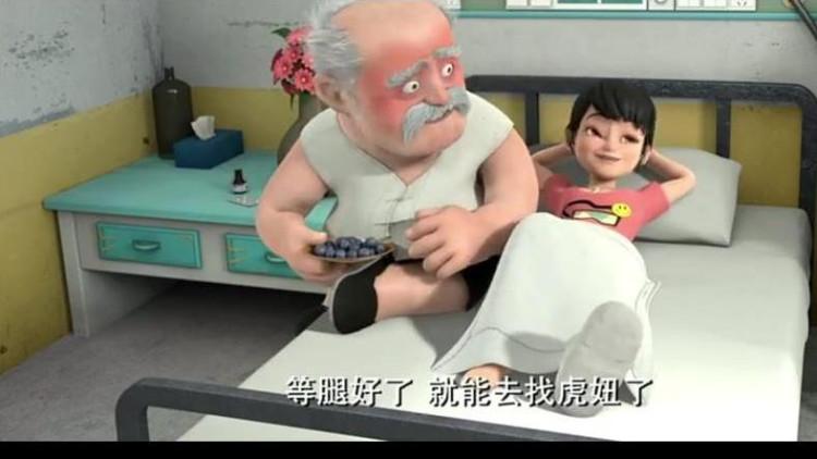 熊出没 无论赵琳怎么说 他大伯就是不同意他去找虎妞