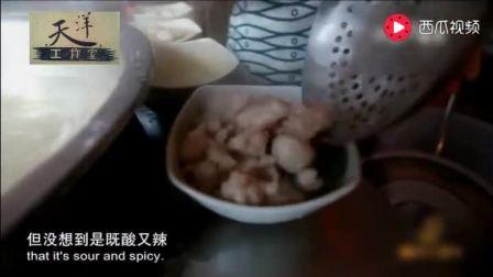 舌尖之旅——美女走街串巷带您探访福鼎当地特色小吃
