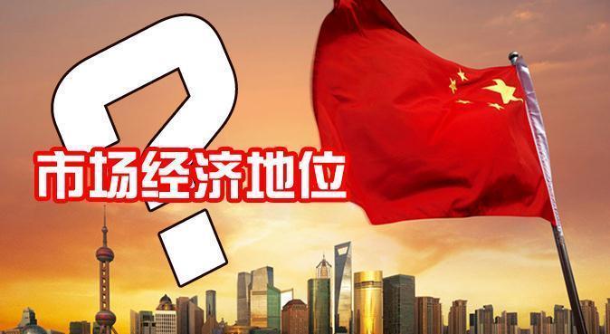中国市场经济_英国脱欧后资本市场怎么办 手机新浪网