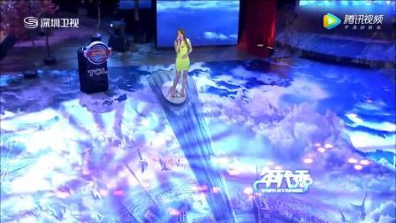 张韶涵综艺节目演唱《隐形的翅膀》现场版,声音令人陶醉!