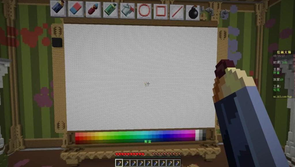 我的世界Minecraft用彩色盐巴绘画苦力怕