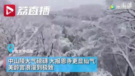 航拍南京大雪银装素裹的金陵