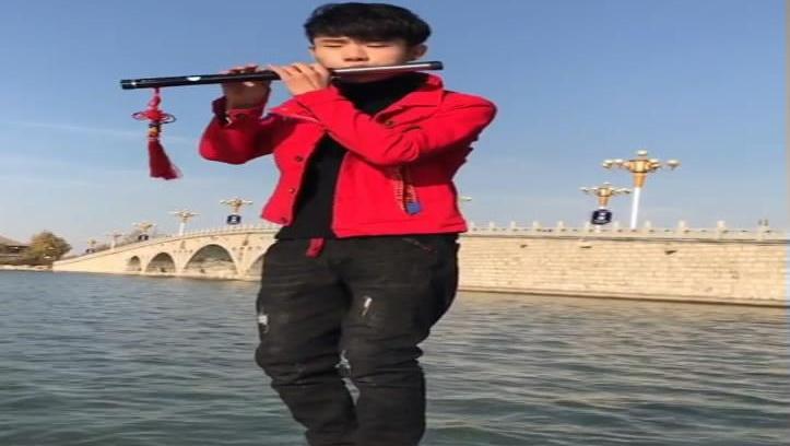 春风独奏管子先生教学视频《西海笛子》情歌450笛子图片