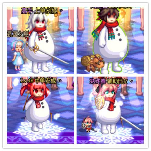 《dnf》雪人套都换上了么? 搭配像素头像不要太萌