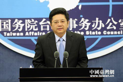 台湾遇超强暴雨侵袭 国台办: 高度关注 哀悼遇难同胞