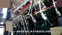 厉害了我的国: 打破世界技术垄断,1523吨四层楼高的柴油机问世了!