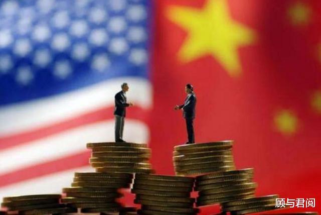太难得了,中美双方达成一致,真正主导美国局势的,中国受益匪浅(图1)