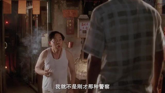 香港字体老经典(一对活宝闯电影)龙方郑富雄雕刻视频天下图片