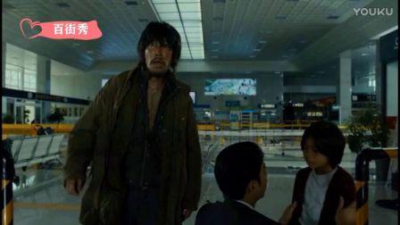 韩国电影《釜山行》花絮片花 美丽的女列车员 可惜最后也变丧尸了