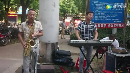 村李志城教乐器萨克斯专用降E调单指法表高清图