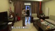 《变形记》富二代少年吐槽重庆人穿着像土鳖,怕被打跑到日本留学!