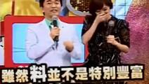 """侯佩岑穿衣蛮拼的,吴宗宪说她像一道""""川菜"""""""