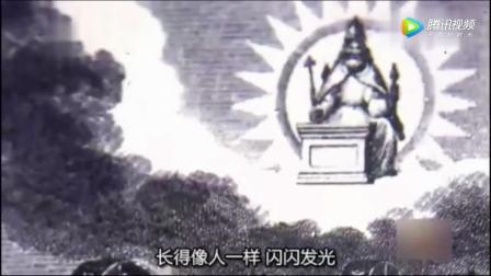 学者声称: 圣经中藏有大量关于外星人的信息,并拿出这些证据
