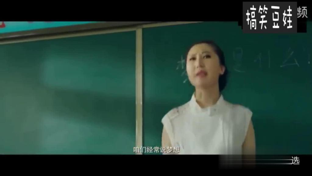 老师问梦想是什么?小明回答绝了,没有被叫滚出去