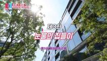"""于晓光秋瓷炫在北京的""""新婚房""""成为在韩国的热门话题!"""
