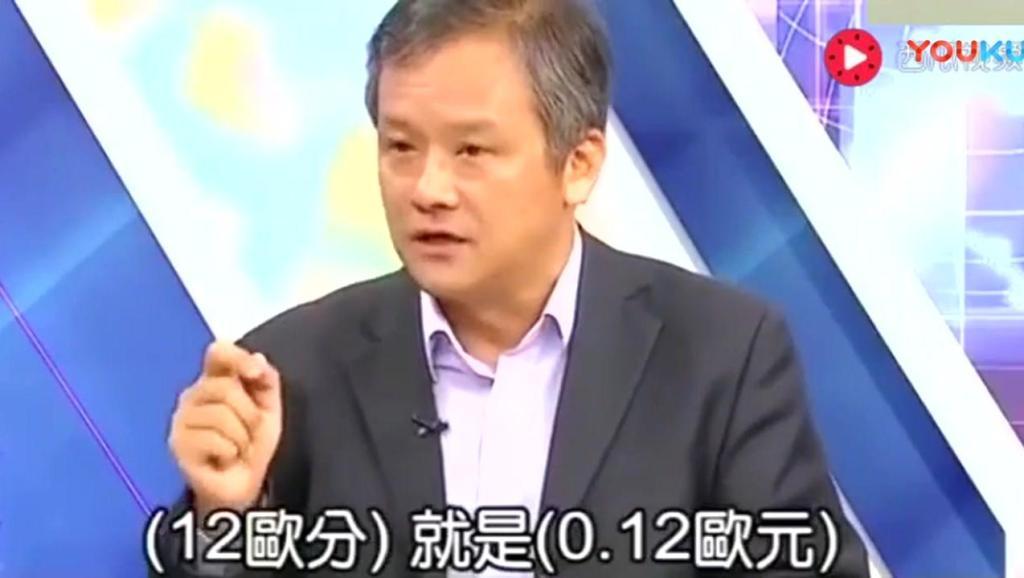 台湾媒体- 5毛人民币在大陆能做些啥事- 看看台湾专家怎么说的!